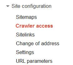 Google Site Configuration